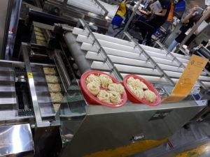 Kuo Chang Machinery